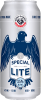 Fort Garry Special Lite Lager 473 ml